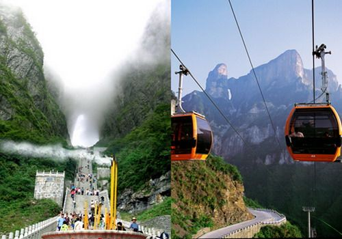 Tianmen Mountains