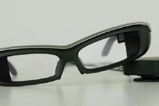 SmartEyeglass