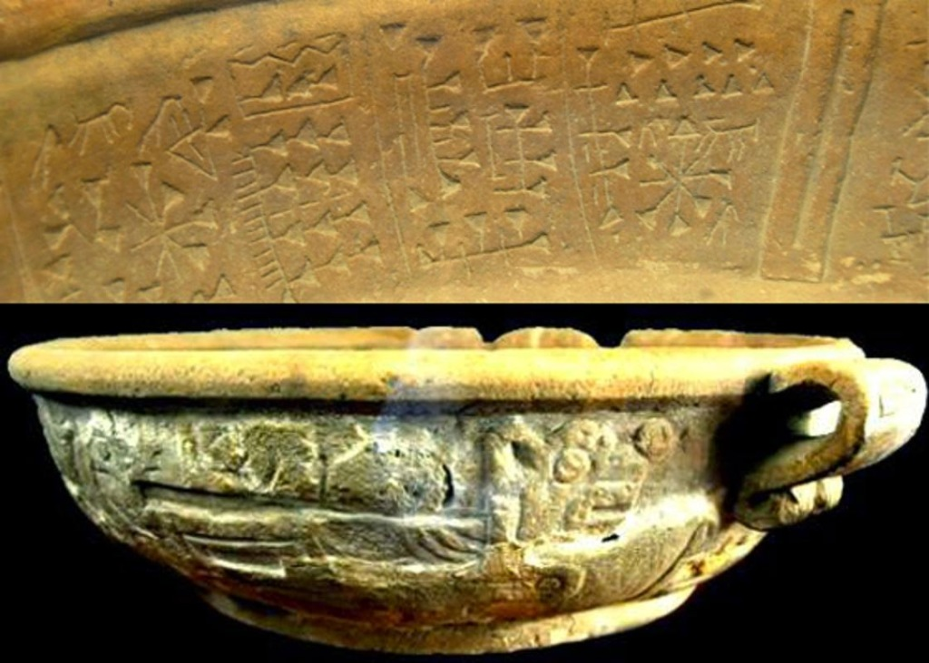 archaeology_discoveries_bowl